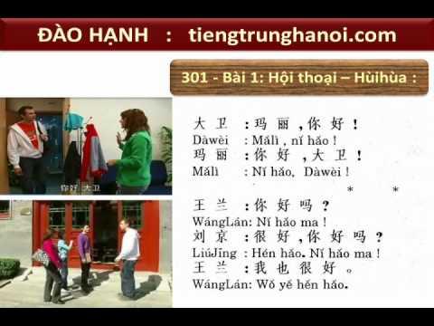 301 câu đàm thoại tiếng Trung -Bài 1: Video bài giảng đẹp_cô ĐÀO HẠNH