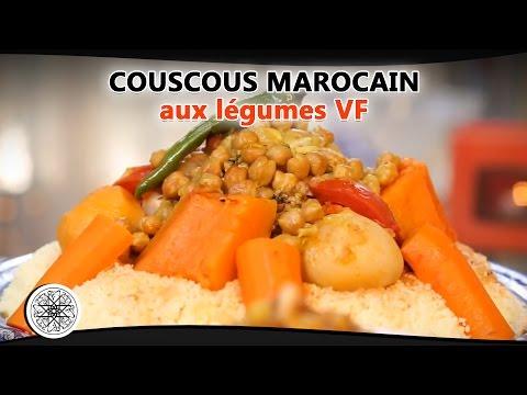 Choumicha : Couscous marocain aux légumes (VF)