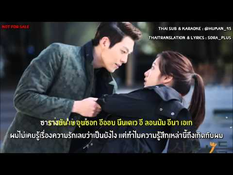 [Karaoke+ThaiSub] Cold Cherry - Growing Pain2