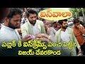 Vijay Devarakonda turns ice cream waala & distributes icecreams to public on his birthday