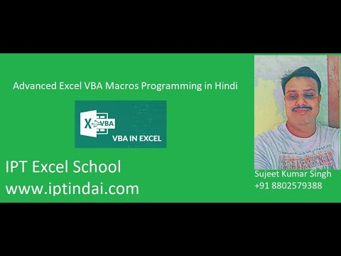 Advanced Excel VBA Macros Training in Hindi Call 8802579388