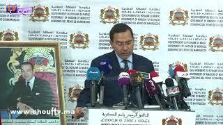 الخلفي:هذه استراتجية الحكومة للنهوض بوضعية الشباب المغربي |