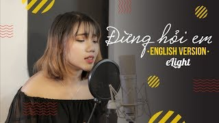 [Elight] Đừng Hỏi Em (Don't Ask Me) | English Version | Mỹ Tâm | Cover | Engsub + Lyrics