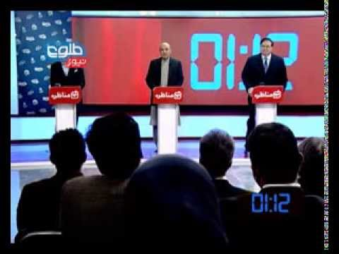 TOLOnews 04 February 2014 First Presidential Debate in Full on Security and Politics