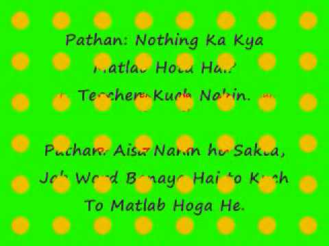 Free Shayari Messages Islamic Love Sad 2014: Urdu Sms Messages Urdu ...