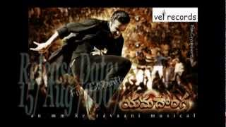 Jr Ntr Ramaiya Vastavaiya Movies List 1996 To 2011