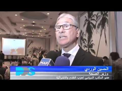 الوزير الوردي : القانون المغربي مجحف