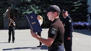 У ХНУВС відбулися урочистості з нагоди прийняття Присяги працівника поліції