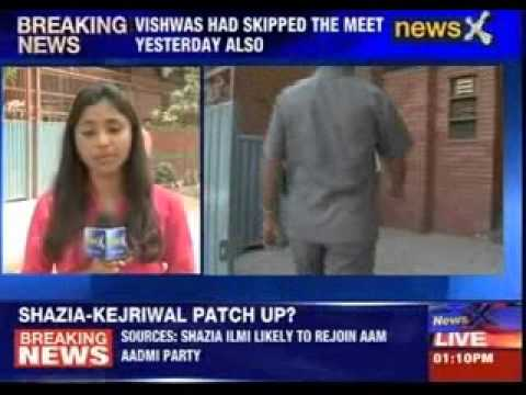 Kumar Vishwas skips national executive meet of AAP