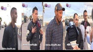 بالفيديو:شنو الحاجة اللي  كانديروها فوسط الماء و كتموت؟؟ لموت ديال الضحك مع أجوبة المغاربة   |   شكون يحل هاد اللغز