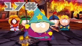 South Park: The Stick of Truth - CZ/SK - Part 17
