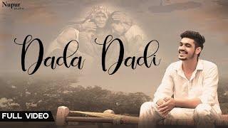 Dada Dadi (Unplugged) Ndee Kundu Video HD Download New Video HD