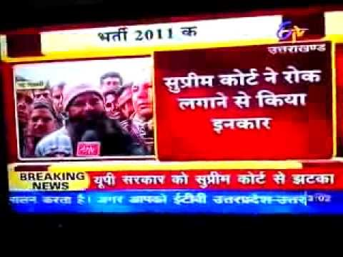SC ETV NEWS ON 14 FEB 2014
