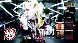 コドモドラゴン - 【VIper】