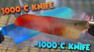 Glowing 1000 Degree Knife VS Frozen -1000 Degree Knife EXPERIMENT (BELOW ZERO) (NOT CLICKBAIT)