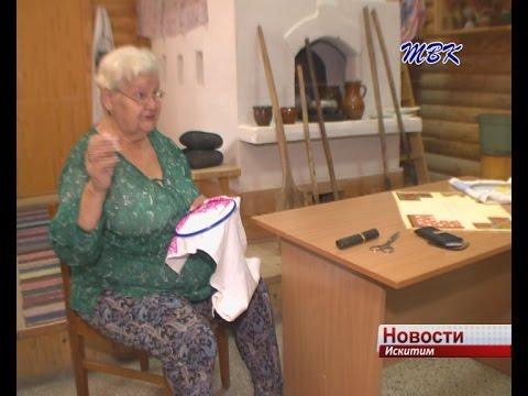 Искитимская мастерица Евгения Мартынюк внесена в «Золотую книгу культуры НСО»