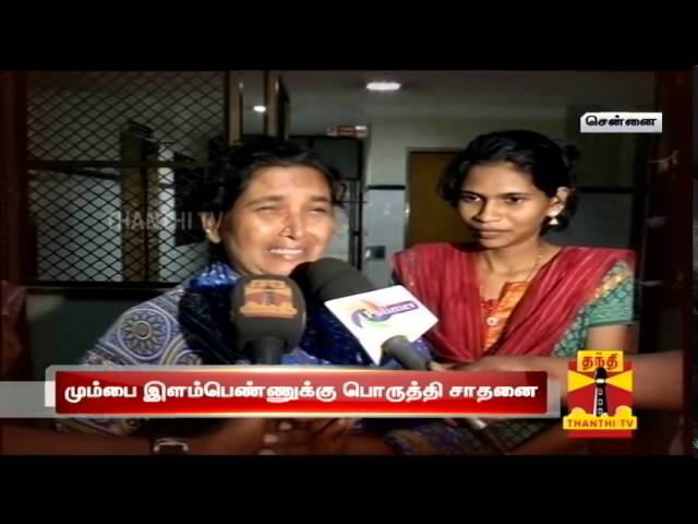 Loganathan's heart successfully transplanted to 21 year old girl from Mumbai - Full Report