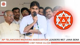 AP, Telangana Weavers Association leaders met Janasena Chief Pawan Kalyan