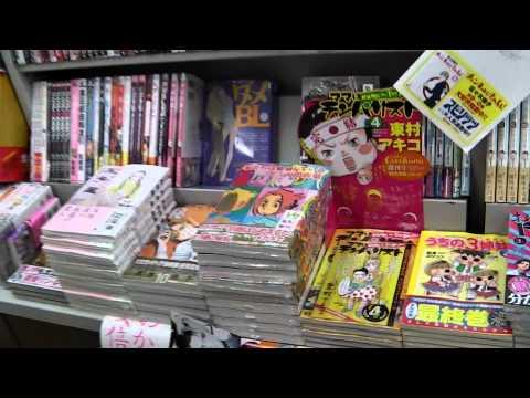Japanese Book Store part1 YOTSUBATO!,