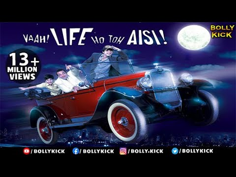 Hindi Movies Full Movie | Vaah Life Ho Toh Aisi | Shahid Kapoor Movies | Hindi Romantic Movies