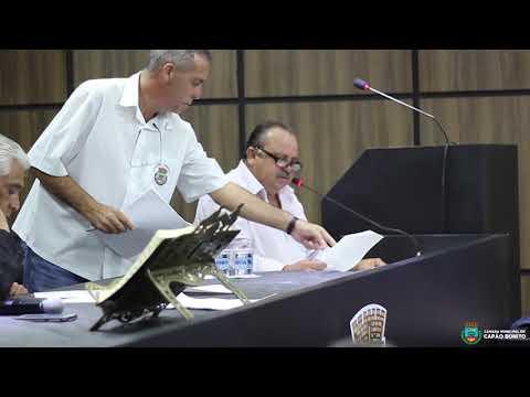 Sessão da Câmara Municipal do dia 04 de Setembro de 2017