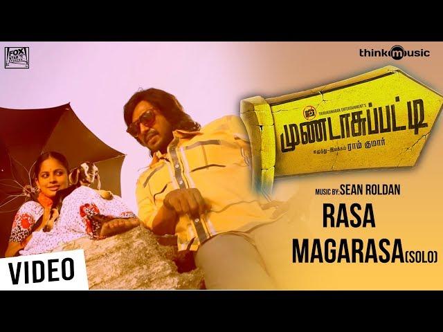 Rasa Magarasa (Solo) Official Full Song - Mundasupatti