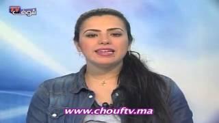 موجز الأخبار17-03-2013 | خبر اليوم