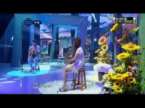 120607 Juniel & Yonghwa (CNBlue) - Lovefool
