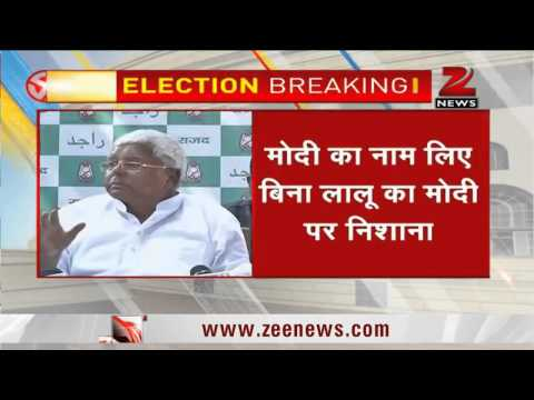 Communal forces have invaded UP: Lalu Yadav