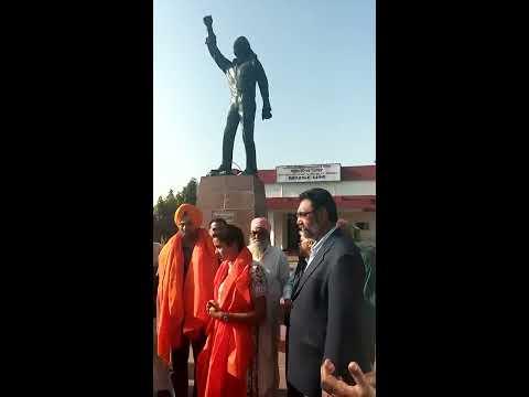 Gul Panag Speech At shaheed bhagat singh memorial