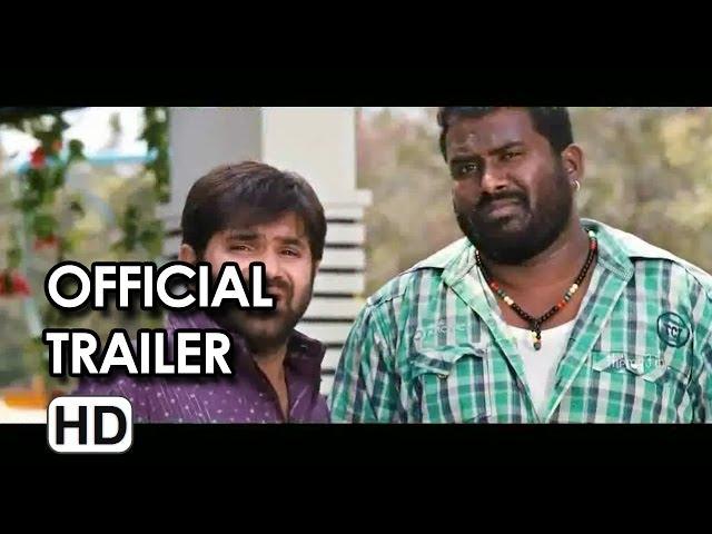 Aadu Magaadra Bujji Theatrical Trailer (2013) HD