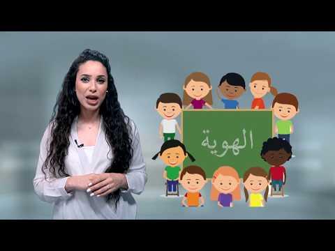 الحلقة الثانية والعشرون_ دعم الاتحاد الأوروبي لحقوق الطفل الفلسطيني