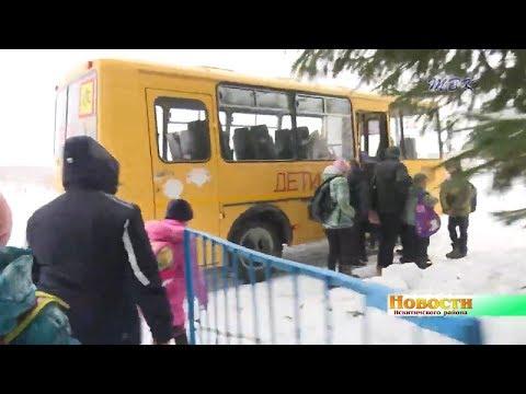 Школьный автобус в районе приедет даже за одним учеником