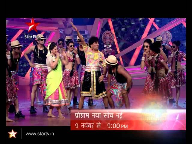 Nach Baliye 6 promo -- Funny Raju Srivastav with his honey Shikha