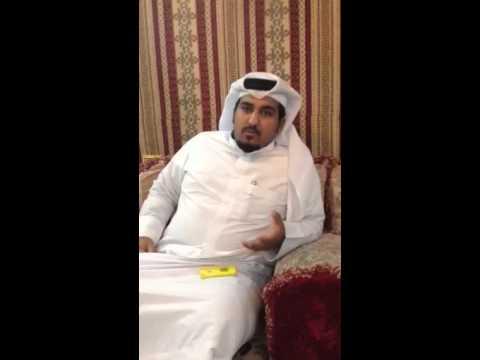 العالمي ماهوب مًُلك لـ دولته ،، لـ القطري فهد المري