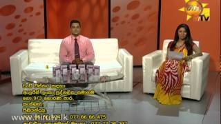 Hiru TV Morning Show  2014-07-21