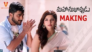 mahanubhavudu-movie-making
