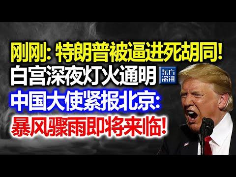 中国未来会不会超越美国,成为世界第一强国?