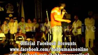 Babbu Maan Talking About Miss Pooja Doaba college.flv