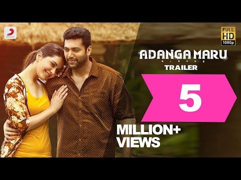 Adanga Maru - Official Trailer (Tamil) - Jayam Ravi - Raashi Khanna - Sam CS - Tamil Trailers 2018