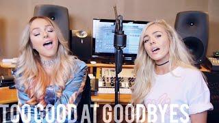 Sam Smith - Too Good At Goodbyes (Emma Heesters & Samantha Harvey Cover)