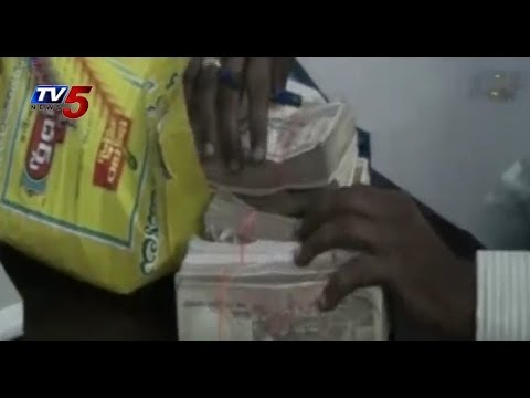 Election Black Money Seized in Ananthapur