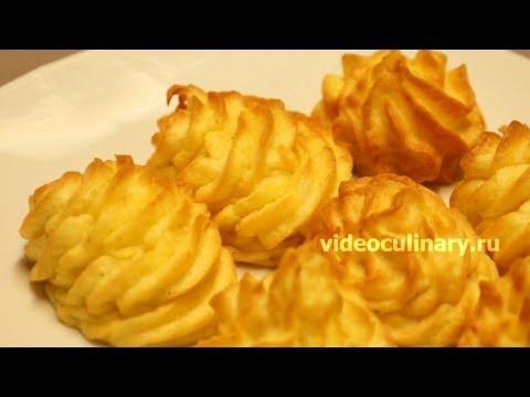 Рецепт - Герцогский картофель от http://videoculinary.ru