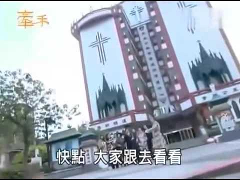 Phim Tay Trong Tay - Tập 254 Full - Phim Đài Loan Online