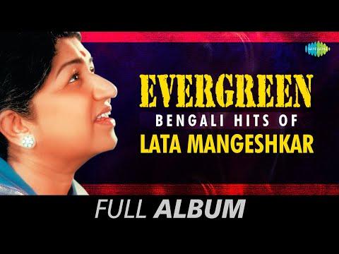 Evergreen Bengali hits of Lata Mangeshkar | Bengali Film Song Audio Jukebox | Lata Mangeshkar Songs