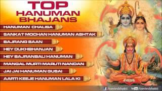 Hanuman Jayanti Bhajans