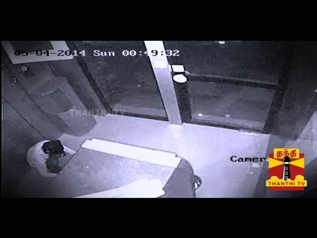 VAZHAKKU (Crime Story) : Burglar Placing Bomb In ATM - Caught On Tape (21/05/2014)