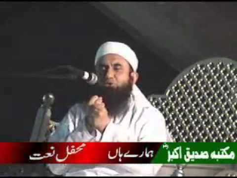 YouTube   Maulana Tariq Jameel in Arifwala 07 1