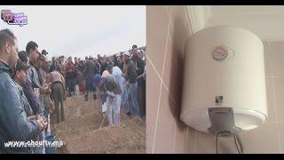 خطير: سخانات الماء..القنابل الموقوتة التي تهدد حياة المغاربة |