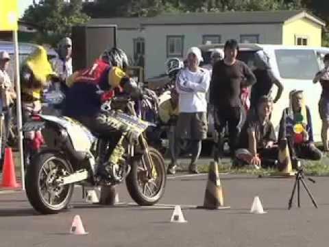 Hình ảnh trong video Welcome to the world of Moto Gymkhana Vol1
